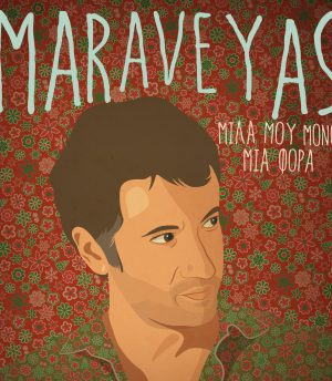 Κωστής Μαραβέγιας – Μίλα μου μόνο μια φορά
