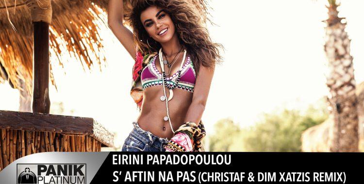 Ειρήνη Παπαδοπούλου – Σ' αυτήν να πας Remix
