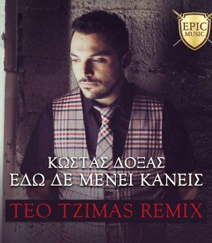 Κώστας Δόξας – Εδώ Δε Μένει Κανείς Remix By Teo Tzimas