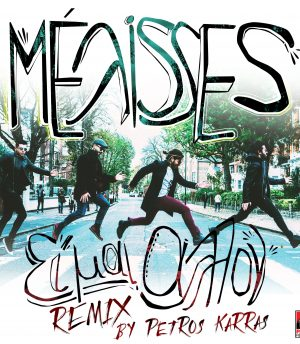 Melisses – Είμαι Αλλού Rmx