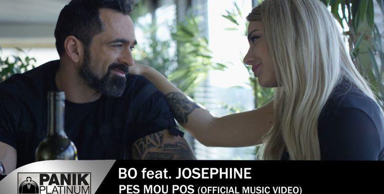 Bo και η Josephine – Πες Μου Πως