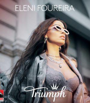 Ελένη Φουρέιρα – Triumph