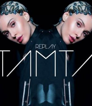 Tamta – Replay (Eurovision 2019 Κύπρος)