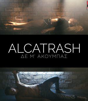 Alcatrash – Δε Μ' Ακουμπάς