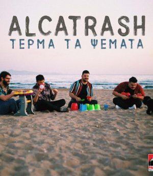 Alcatrash – Τέρμα Τα Ψέματα