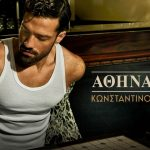 Κωνσταντίνος Αργυρός – Αθήνα Μου