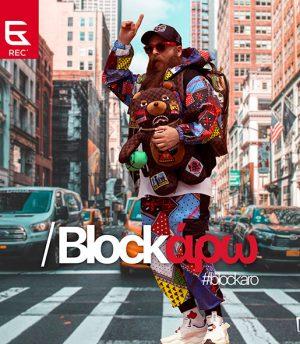 Rec – Blockάρω